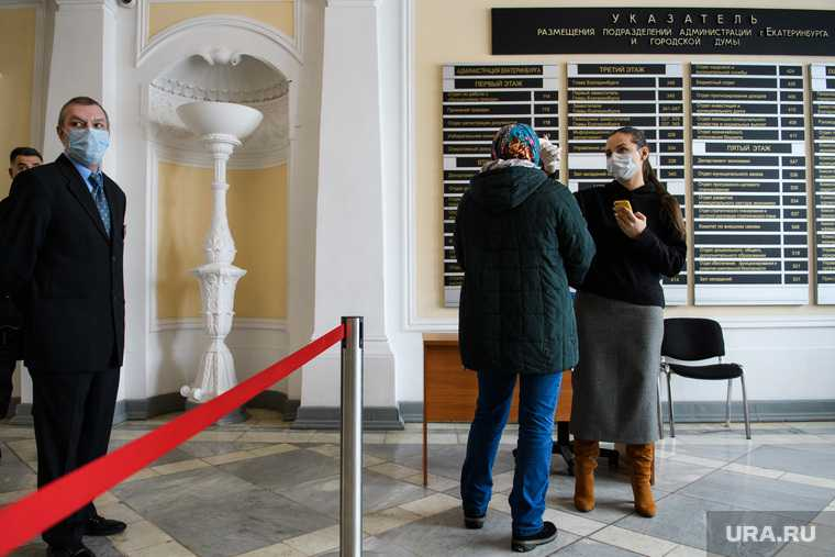 екатеринбург конкурс мэр презентации закрыты