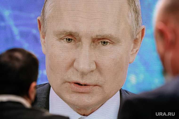 Давос Путин Байден