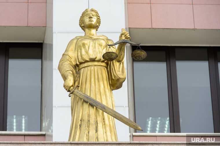ООН международный суд вице председатель геворгян кирилл назначение россия судья