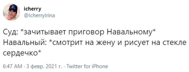 Соцсети разделились на два лагеря после приговора Навальному