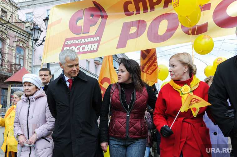 Челябинская область Гартунг Госдума 2021 выборы