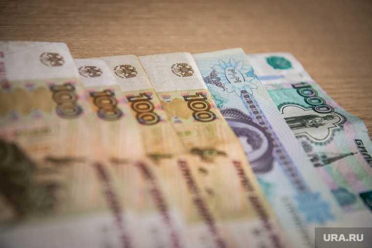 Екатеринбург Харин Брыляков финансовая пирамида мошенничество отмывание легализация денег