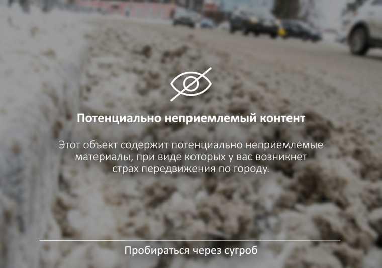 инсайды Свердловская область слухи URA.RU