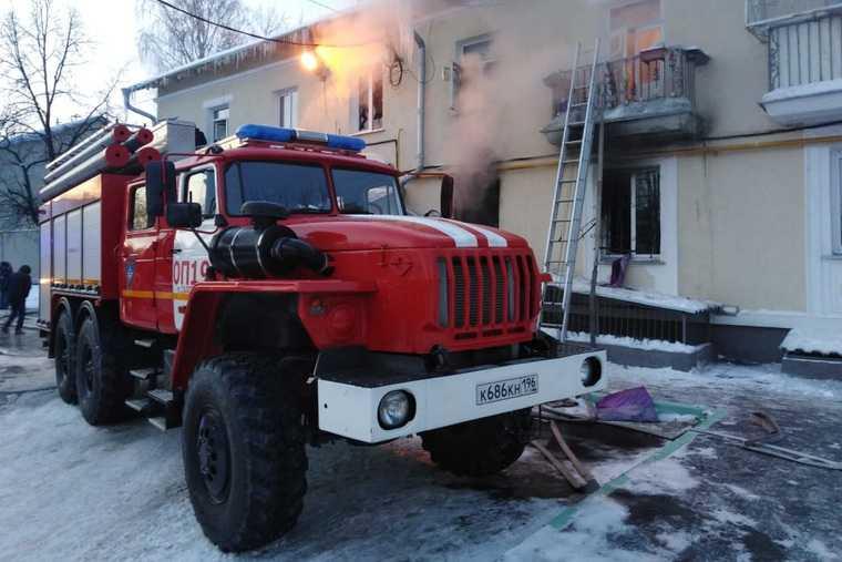 пострадали дети при пожаре Екатеринбург