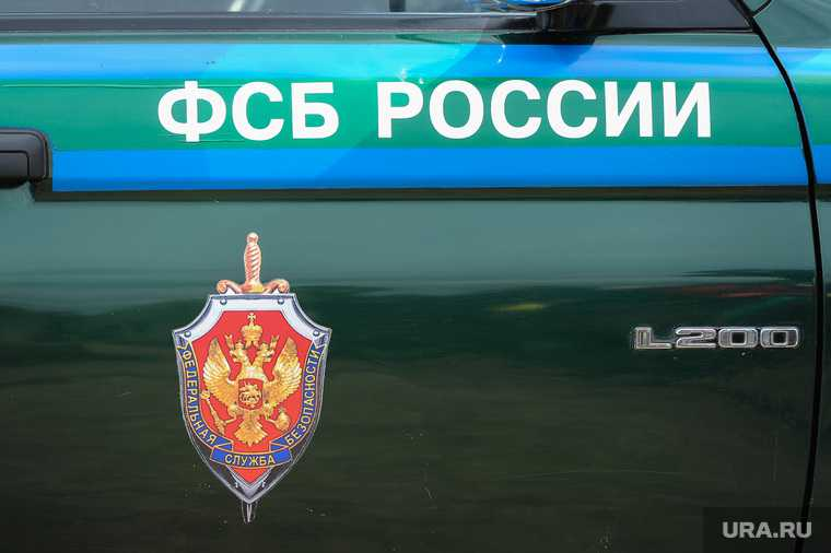 ФСБ охрана Геленджик