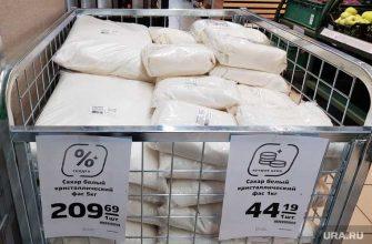 цена на гречку и сахар