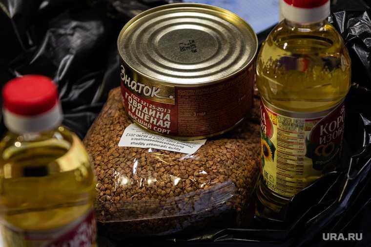 москва собянин прожиточный минимум увеличил 18 029 рублей