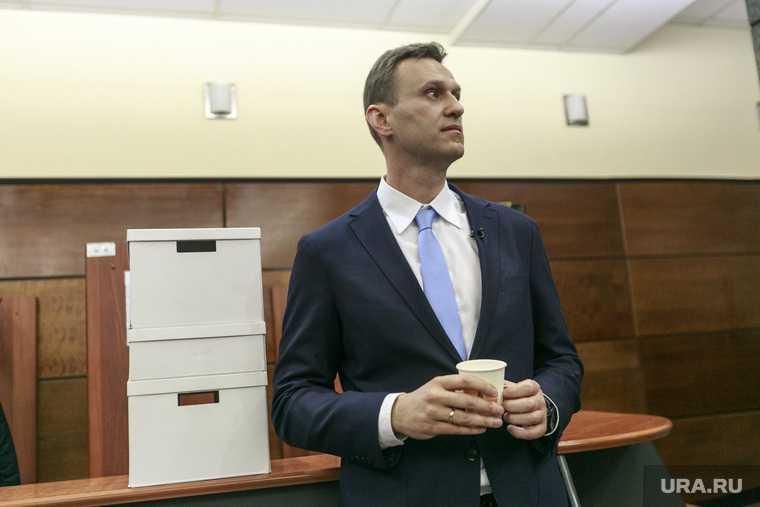 Навальный срок