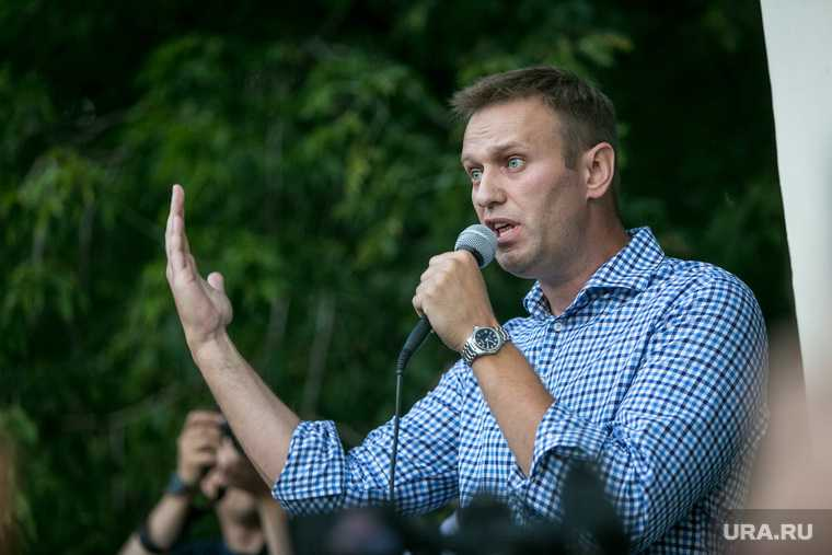 удаление расследования Навального