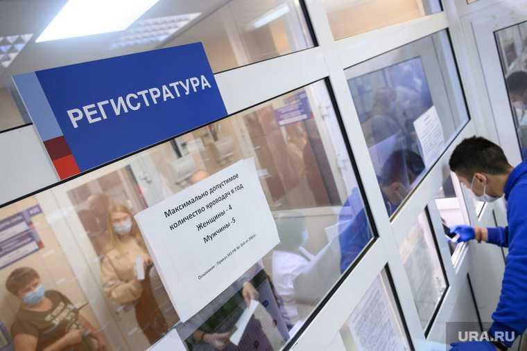 сбой электронные больничные Свердловская область Ростелеком