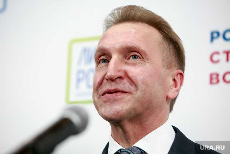 Baza дочь шувалова за год получила более 2 млрд рублей