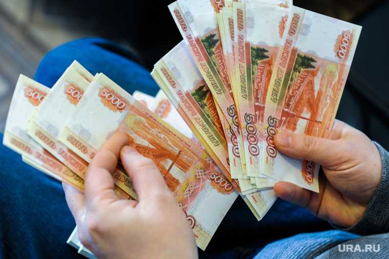 новости хмао украл деньги воровал из бюджета незаконно утроил на работу мошенническая схема