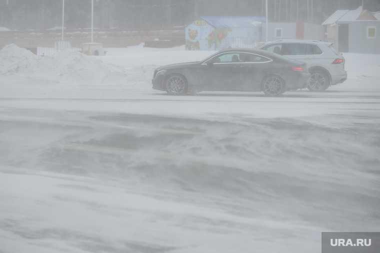 Челябинская область Миндортранс погода дороги снег зима буран ветер