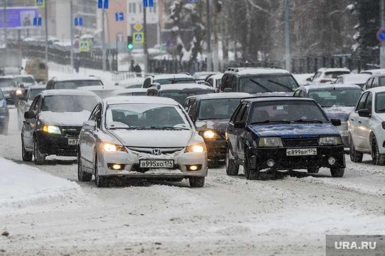 Челябинск снег погода гололед пробки движение на дорогах ДТП