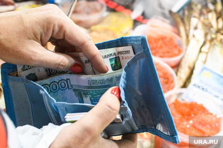 сдерживание Россия ТПП РФ Сергей Миронов Россия цены как Александр Борисов продукты