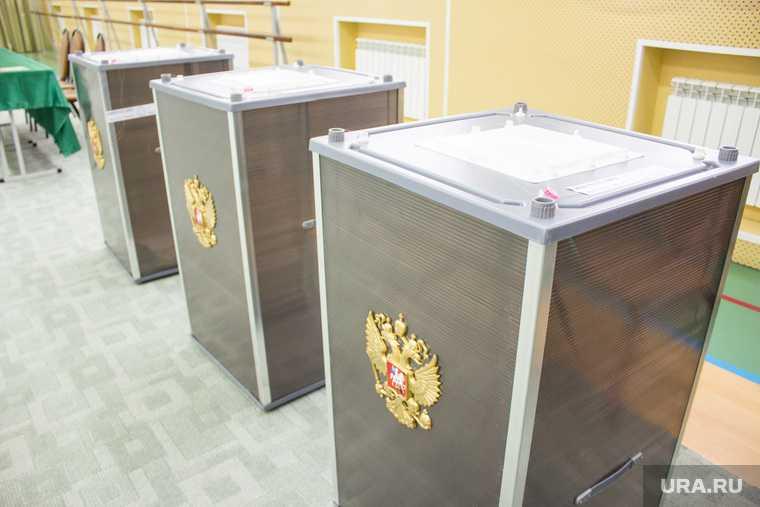 госдума выборы депутаты 2021 кампания перенос дата памфилова цик