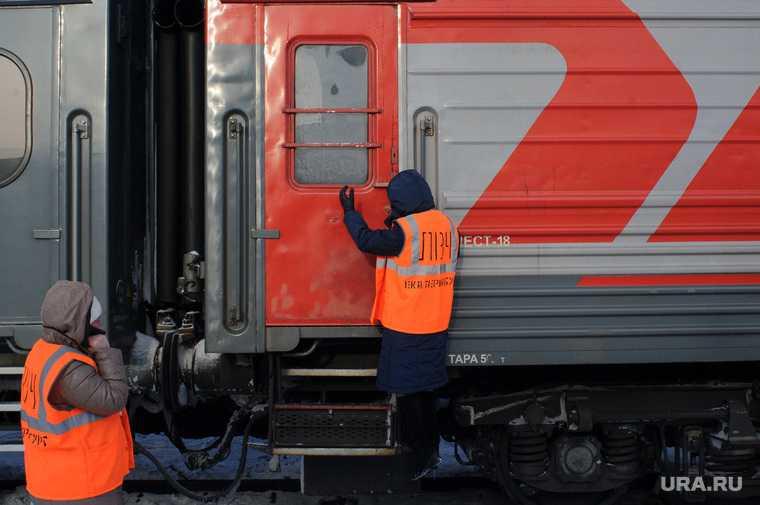 задержка поездов Новый Уренгой — Москва