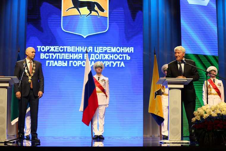 Избранный глава Сургута вступил в должность. Фото