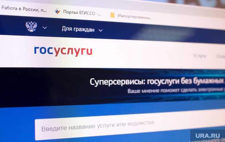 персональные данные россиян