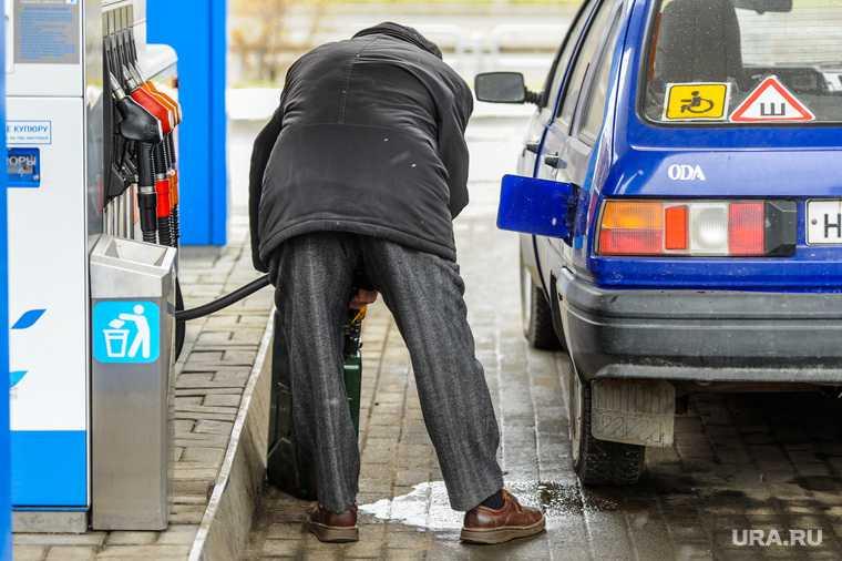 Челябинск бензин стоимость УФАС