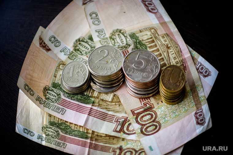 пенсии Украина