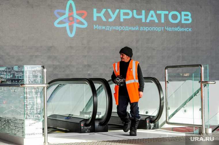 Челябинск аэропорт прокуратура хищение Осипов уголовное дело