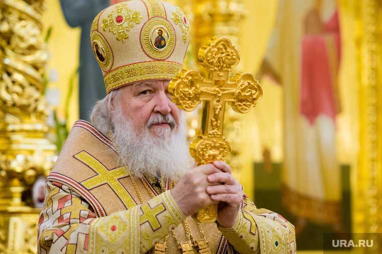 где находится дача резиденция патриарха Кирилла Черное море расследование