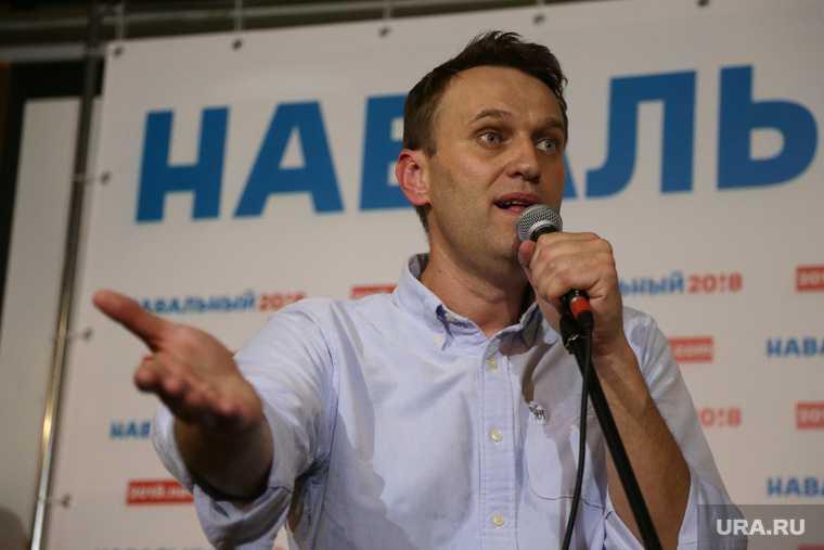 где будет сидеть навальный