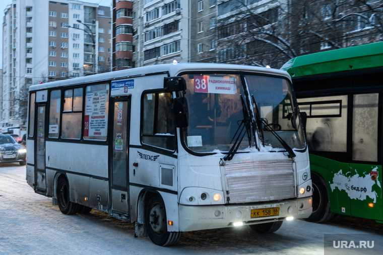 Екатеринбург стоимость проезда