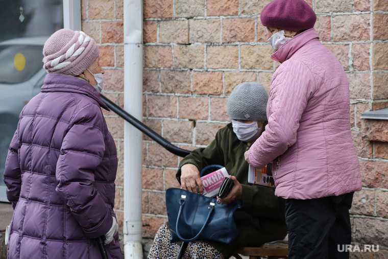 пенсия деньги выплаты пенсионный возраст