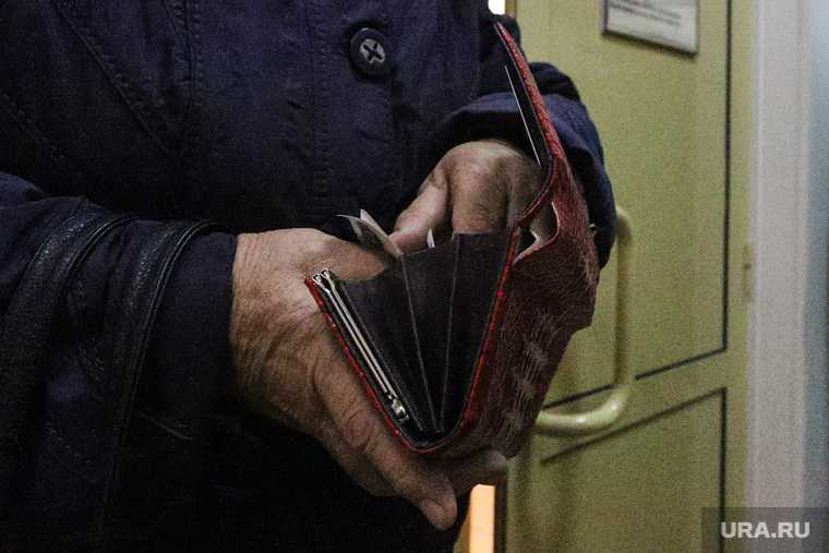 Кунгур престарелая женщина обман мошенники деньги