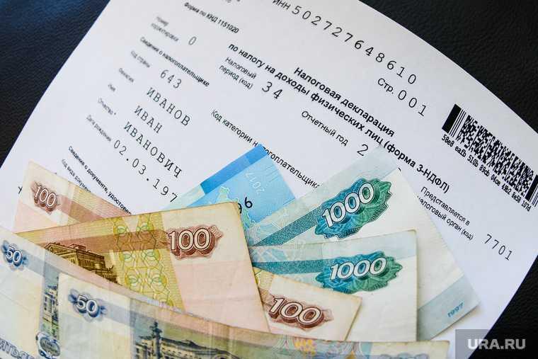 налог для бизнесменов