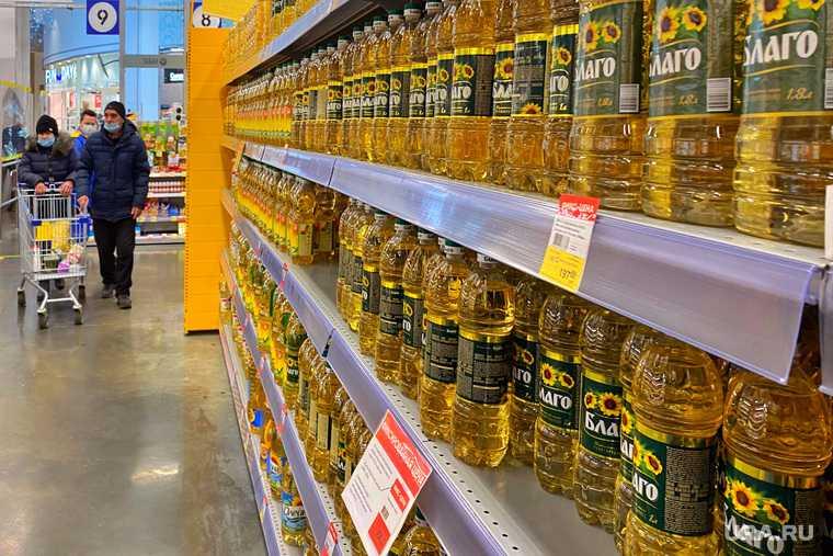 подсолнечное масло цена стоимость рост продукты