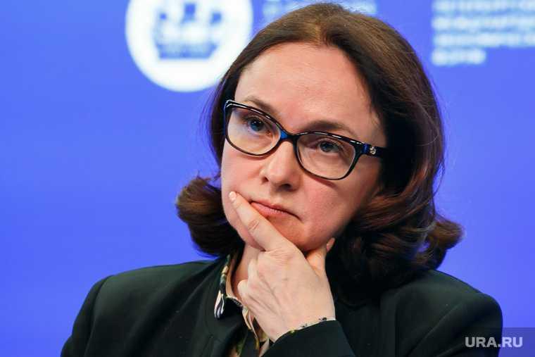 Центробанк Россия Эльвира Набиуллина дала прогноз когда восстановится российская экономика