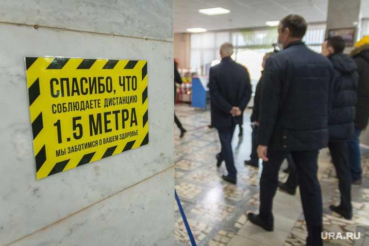 пермские власти продлят ограничения