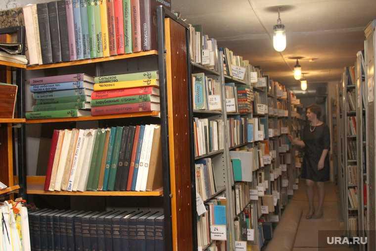 Библиотека ОстровскогоКурган