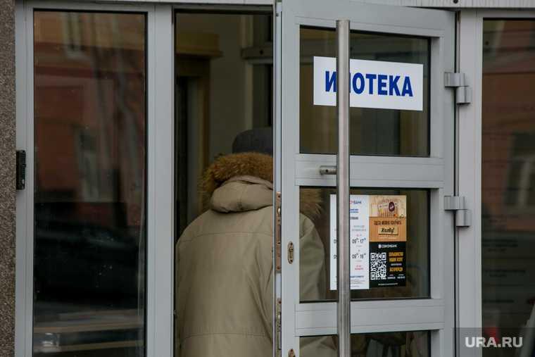 ипотека доступность россия регионы