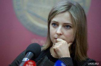 поклонская украина выборы президент прокурор крым госдума