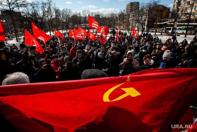 Тюменские коммунисты
