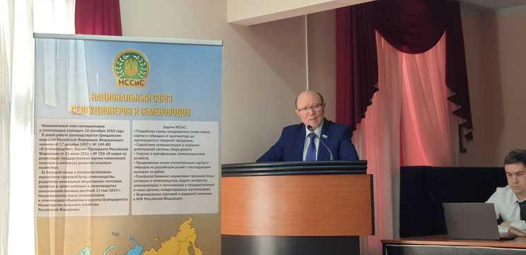 Российские семеноводы избрали курганского депутата на новый пост. Фото