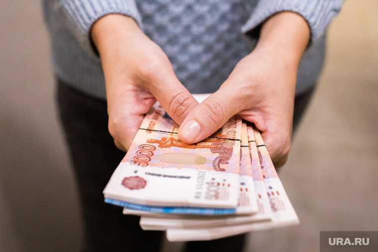вопросы зарплата россиянки аналитики сколько хотят зарабатывают избранники мужчины