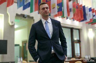СМИ назвали колонию куда доставили Навального