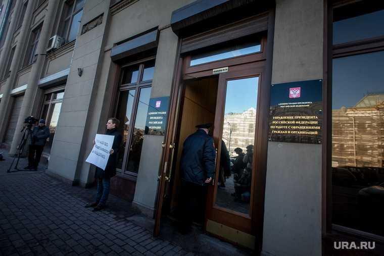 Москва Путин пикет аутсорсинг Нижний Тагил
