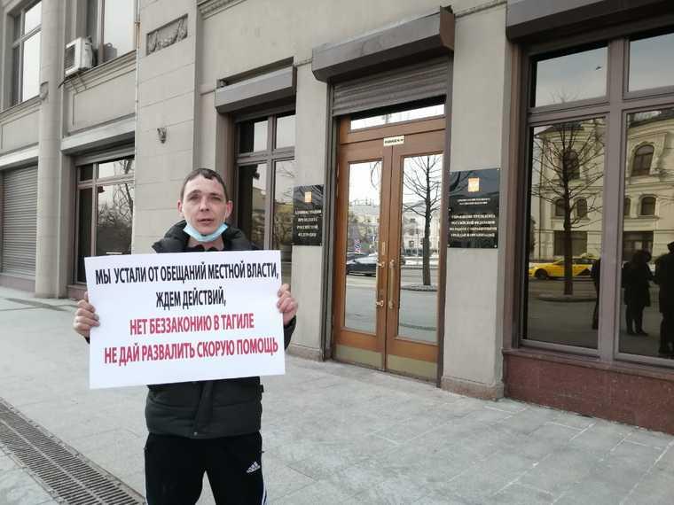 Свердловчанин вышел с пикетом к администрации президента. Фото