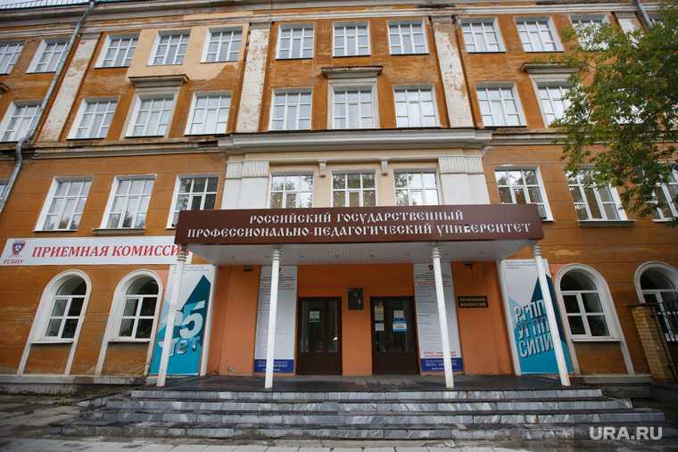 смена ректора РГППУ Валерий Дубицкий Евгений Дорожкин