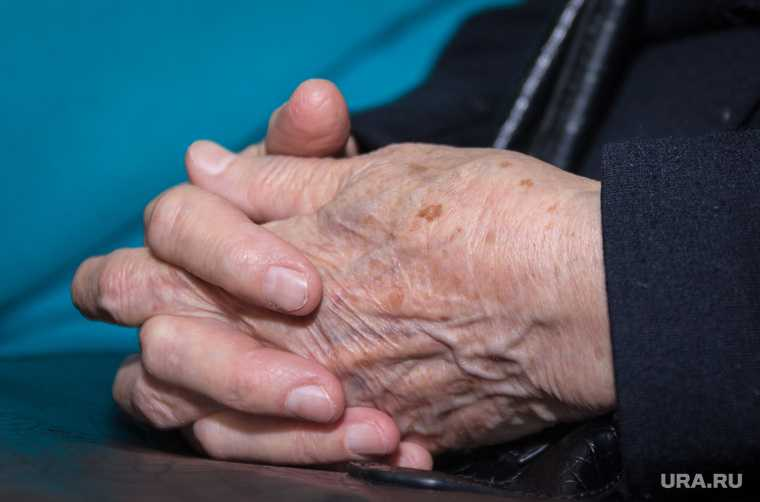 власти Китая повысят пенсионный возраст