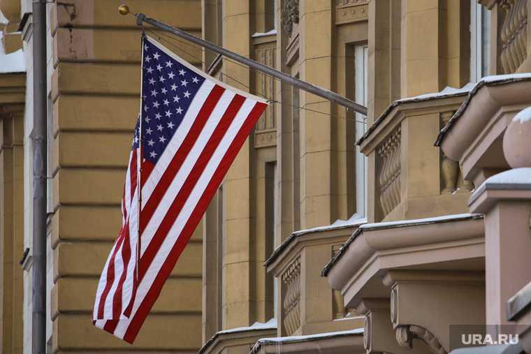 США критика Россия