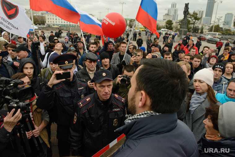 полиция митинги сторонников Навального Свердловская область Александр Мешков Евгений Ройзман
