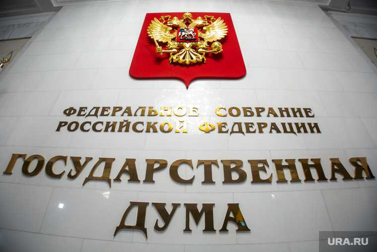 россия украина крым выдворить россиян госдума резников калашников