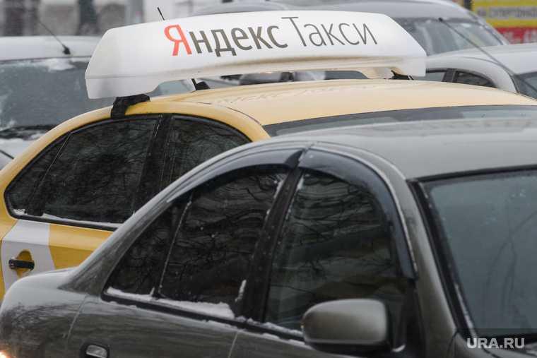 новости хмао таксист отобрал деньги украл ограбил пьяного пассажира нечестный водитель яндекс.такси